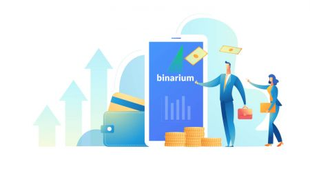 How to Trade Binary Options and Withdraw Money from Binarium